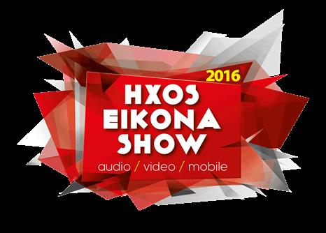 hxos eikona show 2016